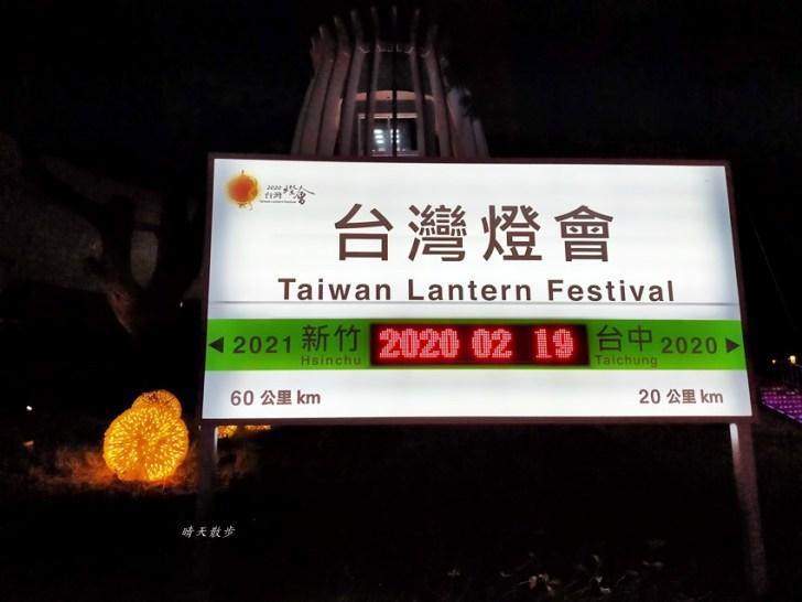 20200220163449 85 - 2020台灣燈會在台中~搭火車去后里逛台中燈會,森林園區好精彩,光之樹、聆聽花開永晝心、無人機秀、森林機械巨蟲秀!