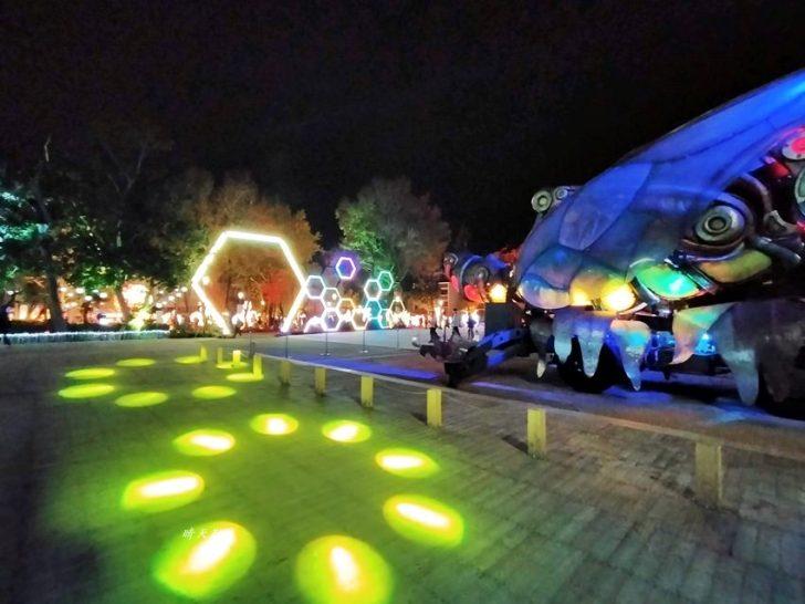 20200220163542 75 - 2020台灣燈會在台中~搭火車去后里逛台中燈會,森林園區好精彩,光之樹、聆聽花開永晝心、無人機秀、森林機械巨蟲秀!