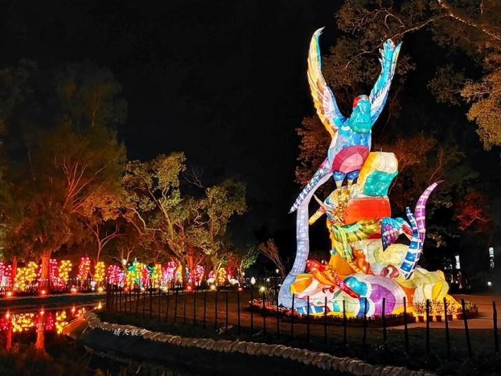 20200220163600 29 - 2020台灣燈會在台中~搭火車去后里逛台中燈會,森林園區好精彩,光之樹、聆聽花開永晝心、無人機秀、森林機械巨蟲秀!