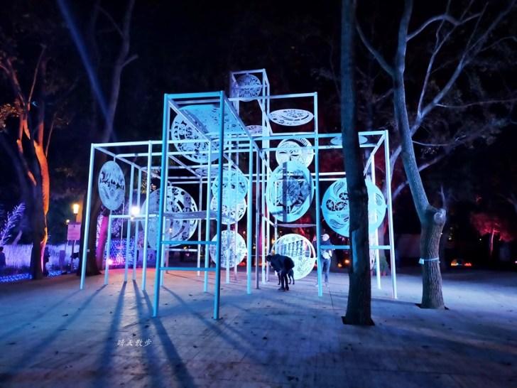 20200220163629 73 - 2020台灣燈會在台中~搭火車去后里逛台中燈會,森林園區好精彩,光之樹、聆聽花開永晝心、無人機秀、森林機械巨蟲秀!