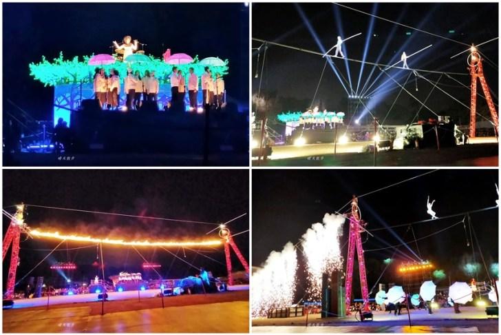 20200222105300 62 - 2020台灣燈會在台中~搭火車去后里逛台中燈會,推薦必看后里馬場園區珍寶馬戲團高空特技展演