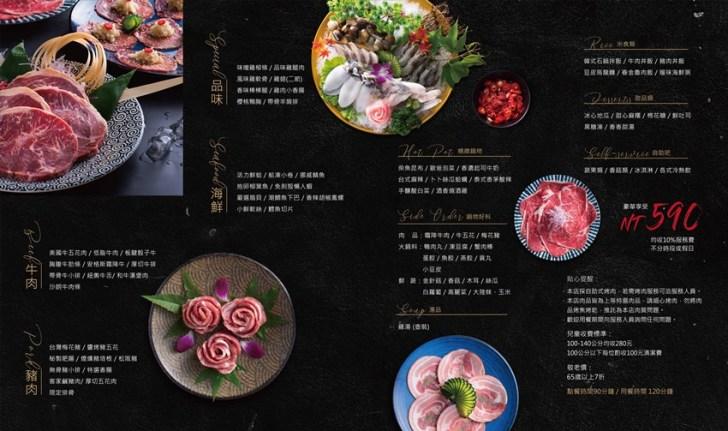 20200307163932 96 - 熱血採訪 香香燒肉工坊太平店~精緻燒肉吃到飽加火鍋,火烤兩吃一次滿足,不限時段均一價吃到飽,宵夜也吃得到!