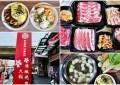 台中吃到飽|香香燒肉工坊太平店~精緻燒肉吃到飽加火鍋,火烤兩吃一次滿足,不限時段均一價吃到飽,宵夜也吃得到!