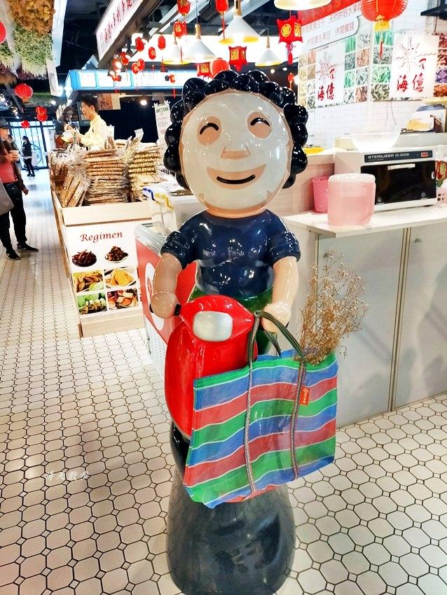 20200318074301 100 - 第六市場|日日青蔬~買菜吃滷味,金典綠園道裡的傳統市場,下雨買菜也方便!