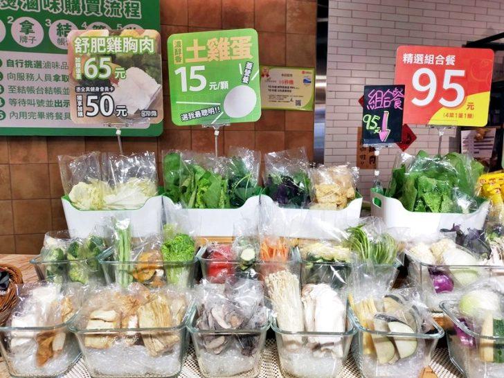 20200318074312 59 - 第六市場|日日青蔬~買菜吃滷味,金典綠園道裡的傳統市場,下雨買菜也方便!