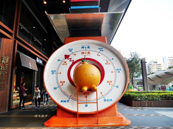 20200318074315 80 - 第六市場|日日青蔬~買菜吃滷味,金典綠園道裡的傳統市場,下雨買菜也方便!