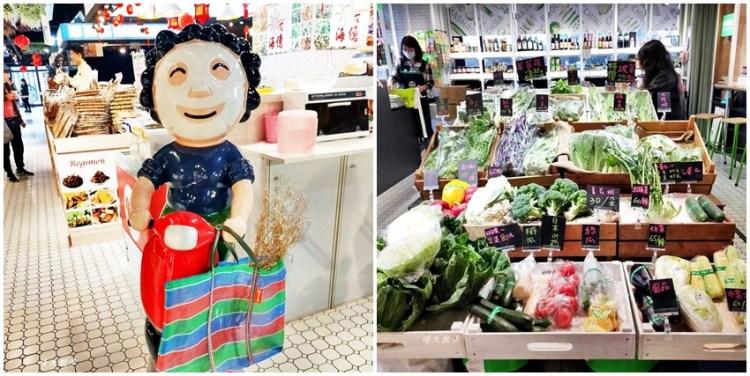 第六市場 日日青蔬~買菜吃滷味,金典綠園道裡的傳統市場,下雨買菜也方便!