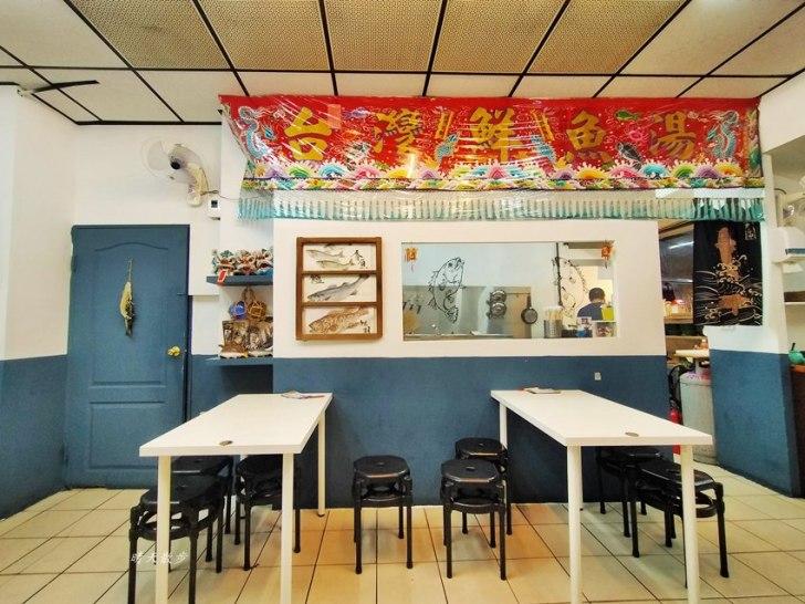 20200321114515 2 - 大員鮮魚湯│主打鱸魚、石斑魚的平價小吃店,五權路近台灣大道