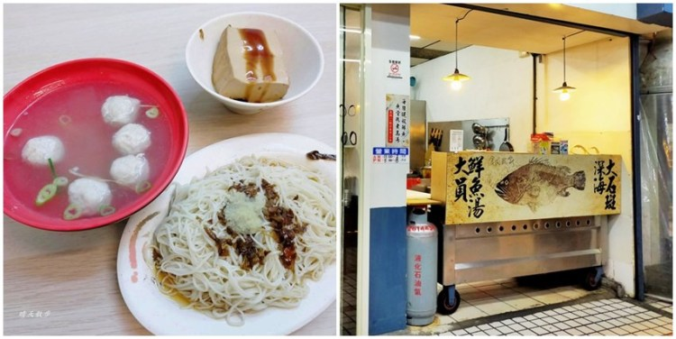 西區小吃 大員鮮魚湯~主打鱸魚、石斑魚的平價小吃店,五權路近台灣大道