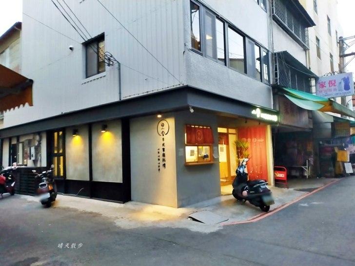 20200321124354 57 - 日式美食|小金日式家庭料理~南屯市場旁平價日式餐館,定食、鍋燒、壽司、炸物,美味家常料理