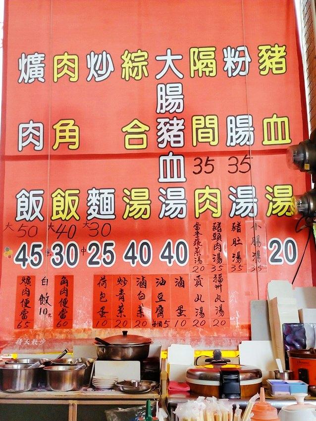 20200324233330 26 - 南屯小吃|佛心炒麵爌肉飯~巷弄裡的熱門早餐排隊店,炒麵、爌肉飯、綜合湯,料多味美!