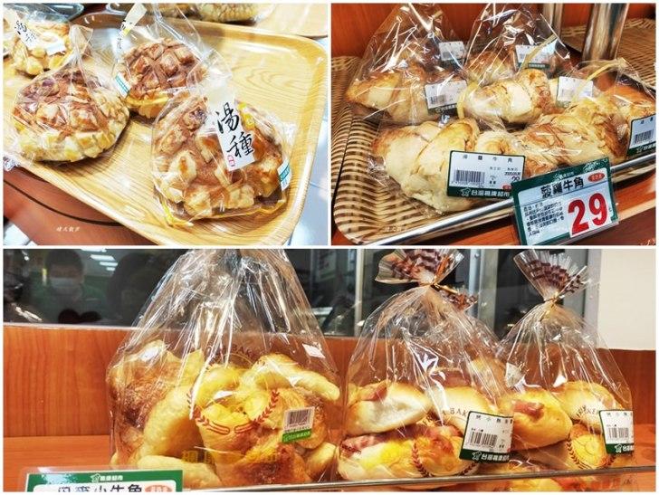 20200329153022 72 - 楓康超市東興店~2020年新開幕,停車方便,24小時營業,買菜購物的好鄰居,自在森林原位址