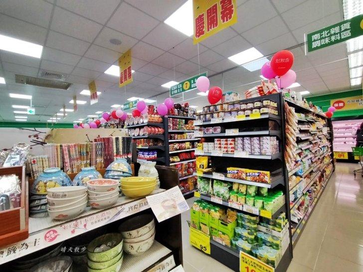 20200329153044 12 - 楓康超市東興店~2020年新開幕,停車方便,24小時營業,買菜購物的好鄰居,自在森林原位址
