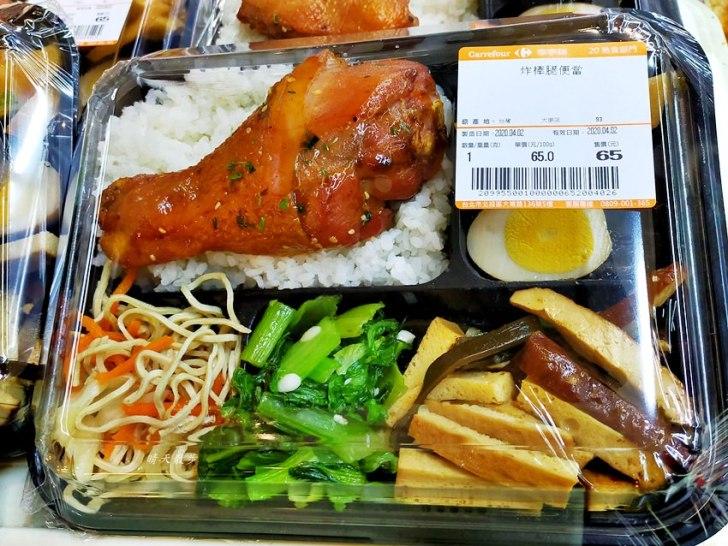 20200415125711 11 - 台中便當 家樂福熟食區平價便當,一主菜五配菜,只要65元,菜色挺豐富喔!