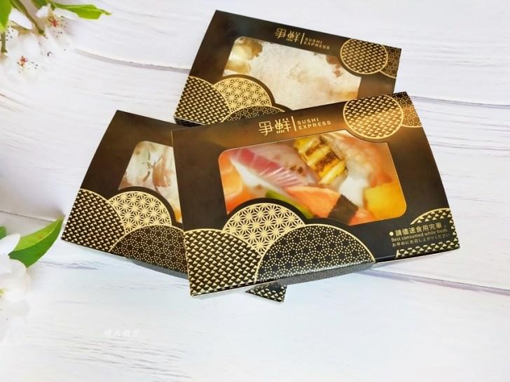20200425232209 100 - 西區便當|点爭鮮迴轉壽司也有便當喔!壽司餐盒120元,菜色選擇挺豐富,也有炸物、烤飯糰