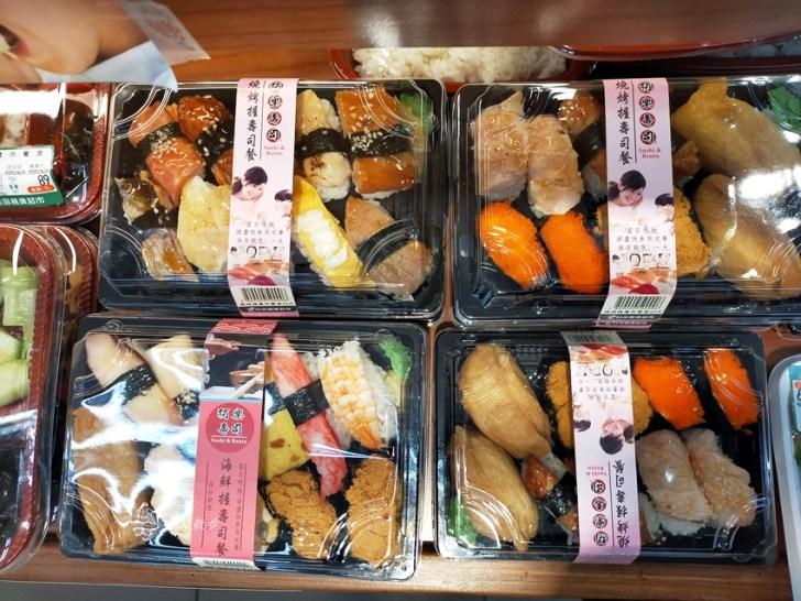 20200427202205 54 - 台中便當|楓康超市便當好多喔!台式便當、日式便當、壽司便當通通有,還有熟食小菜、潤餅、肉粽!