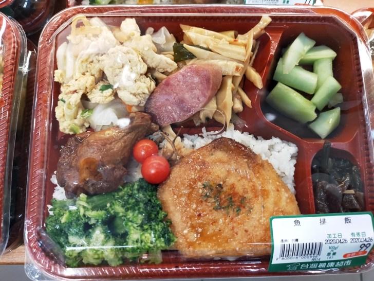 20200427202213 91 - 台中便當|楓康超市便當好多喔!台式便當、日式便當、壽司便當通通有,還有熟食小菜、潤餅、肉粽!