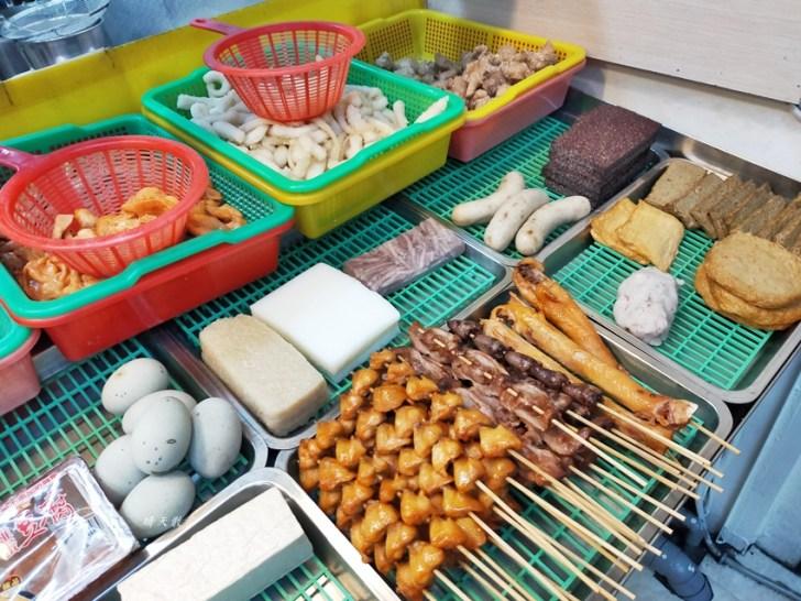 20200609215328 10 - 南屯鹹酥雞 榮壬鹹酥雞滷味~近百種炸物和滷味食材,選擇豐富的宵夜