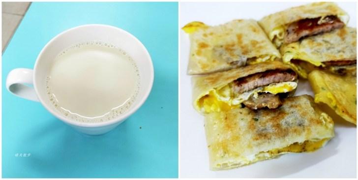20200612155435 84 - 南屯早午餐|麥香屋早午餐~南屯路中西式平價早午餐,有鍋燒意麵喔!