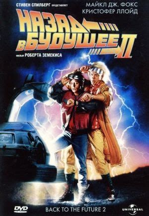 Retour Vers Le Futur 3 Streaming Vf : retour, futur, streaming, Retour, Futur, Streaming, Filmtube
