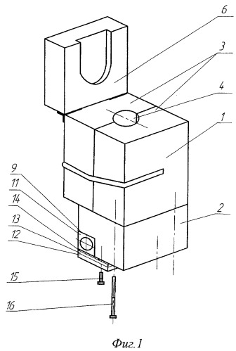 Device for aluminothermic welding of joint electric