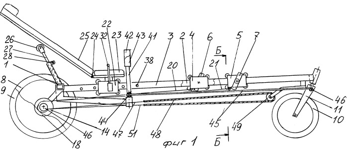 Linear-drive bicycle with pedalling and boat-racing motion