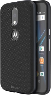 detailed look 66bf3 f4b16 Flat 86% OFF on moto g4 plus back cover | Flipkart - DealScoop