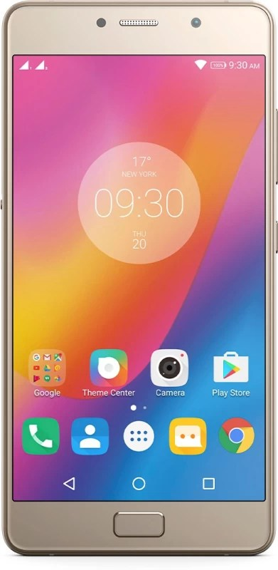 Lenovo P2 (Gold, 32 GB)(With 4 GB RAM)