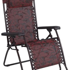 Steel Chair Price In Chennai Mesh Chaise Lounge Chairs Nilkamal Frolic Metal 1 Seater Rocking Finish Color Na Furniture List