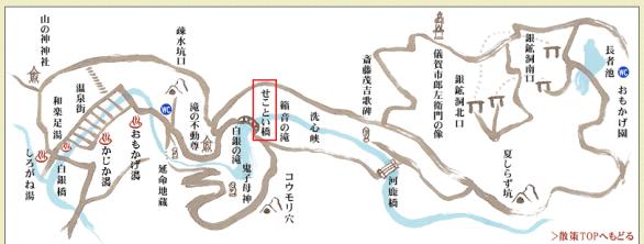 銀山溫泉散步圖
