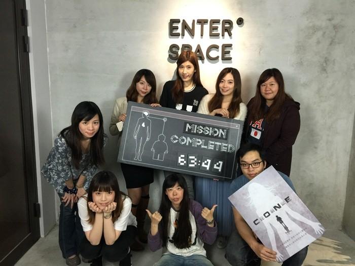 【真人實境密室逃脫遊戲】CONE控制獄-樂高人的冒險旅程(VR密室)