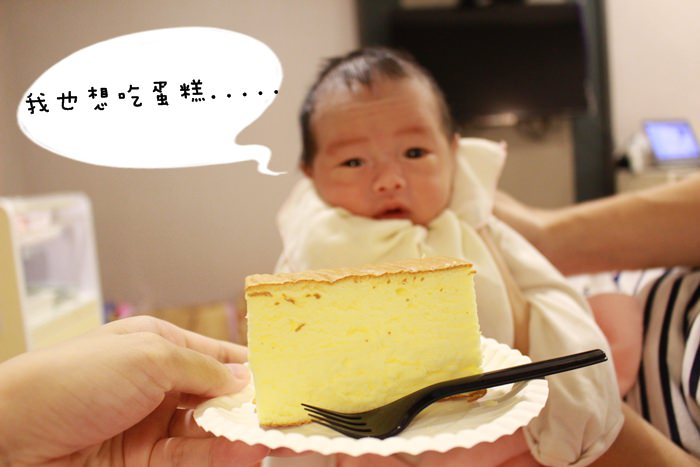 【彌月蛋糕推薦】糖村天使紅豆蛋糕+法式鮮奶乳酪雙併彌月蛋糕禮盒