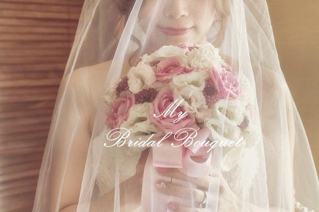 【Wedding】我的夢幻捧花