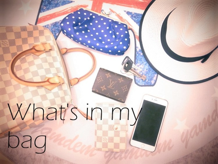 【What's in my bag?】每日隨身小物分享