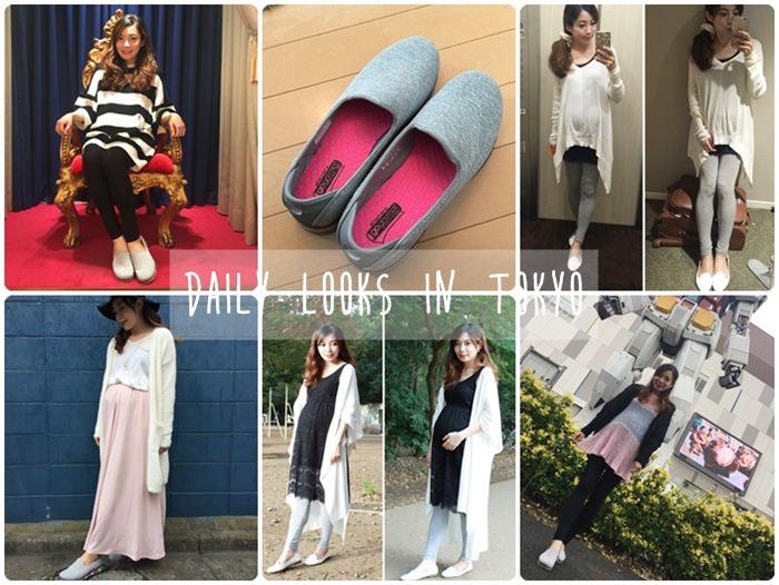 【2016東京Babymoon】十天九夜孕婦出遊穿搭+Sckechers GO WALK健走鞋買鞋記!