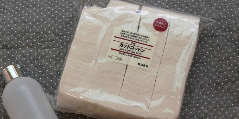 【MUJI 無印良品】♥觸感極柔軟♥原色化妝棉(濕敷也好用)