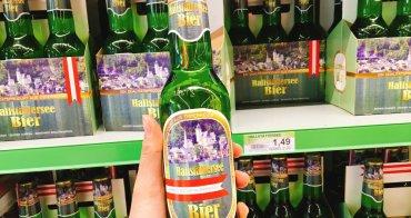奧地利超市必買|哈修塔特|開在絕美仙境裡的SPAR、Nah&Frisch 超市