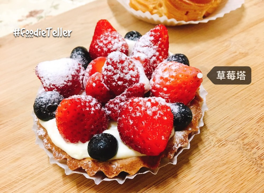 臺南 關廟美食 阿咪的鳳梨吐司 超夯草莓三部曲:草莓塔、草莓泡芙、草莓麵包! - 波妮說食話