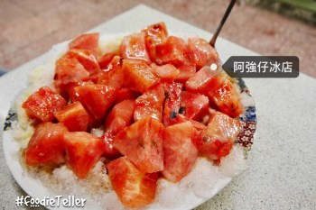 台南成大美食 阿強仔冰店 歷久不衰的八寶冰、關東煮,成大學生宵夜店。