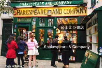 法國巴黎 莎士比亞書店 愛在日落巴黎時電影、金城武廣告場景!