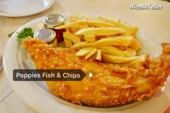 英國倫敦美食|炸魚薯條經典英國菜 Poppies Fish and Chips!超過半世紀的老店!