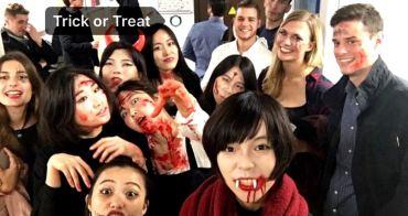 交換學生百寶箱 原來法國人這樣開萬聖節趴踢!但還是韓國人化妝術無敵!