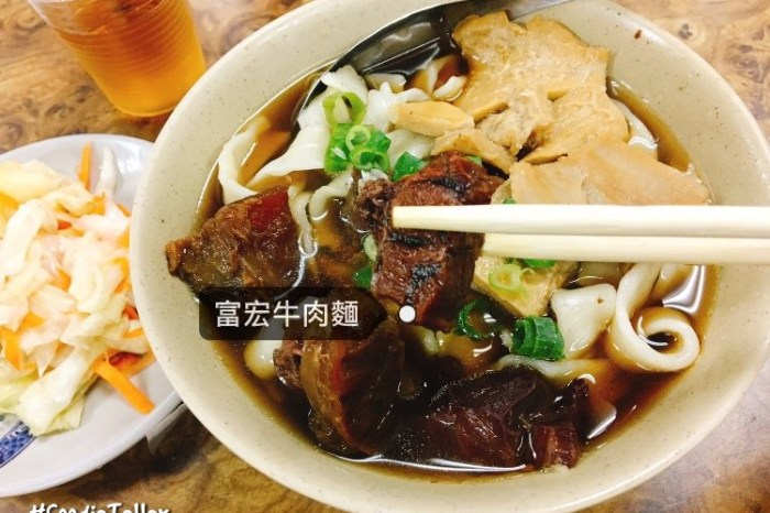 台北西門町美食 富宏建宏牛肉麵 台北CP值最高牛肉麵!24小時營業加湯加麵免費!