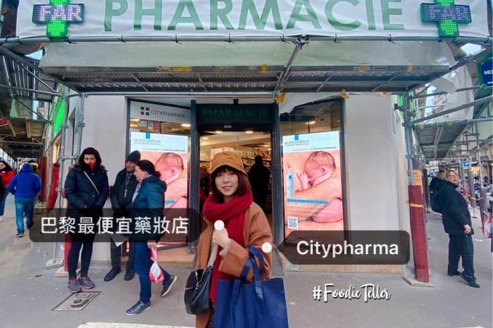 citypharma