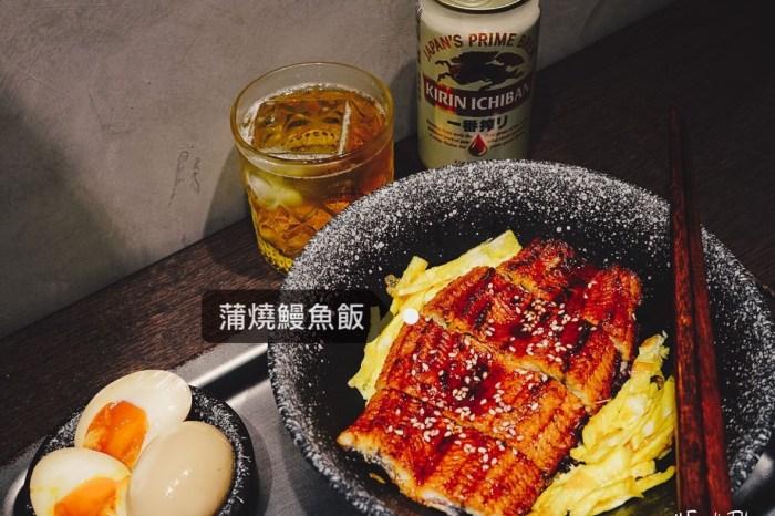 蒲燒鰻魚飯為什麼是日本人土用丑必吃美食?輸日等級鰻魚飯上桌!
