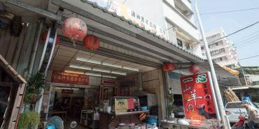 【台南市-新化區】一心山羊肉  王家燻羊肉所開