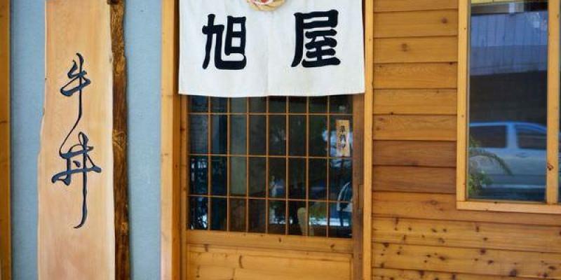 【台南市-中西區】旭屋  牛丼