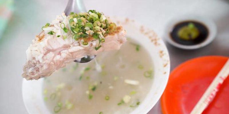 【台南市-白河區】白河草魚粥  佛心的美味重量
