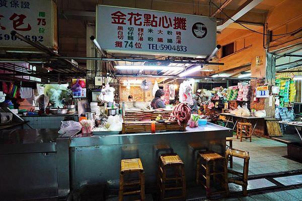 【台南市-新化區】金花點心攤 大目降卅六攤的好料