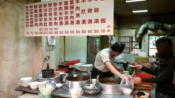 台南北區美食│岡山羊肉 過去的一人羊肉攤傳奇